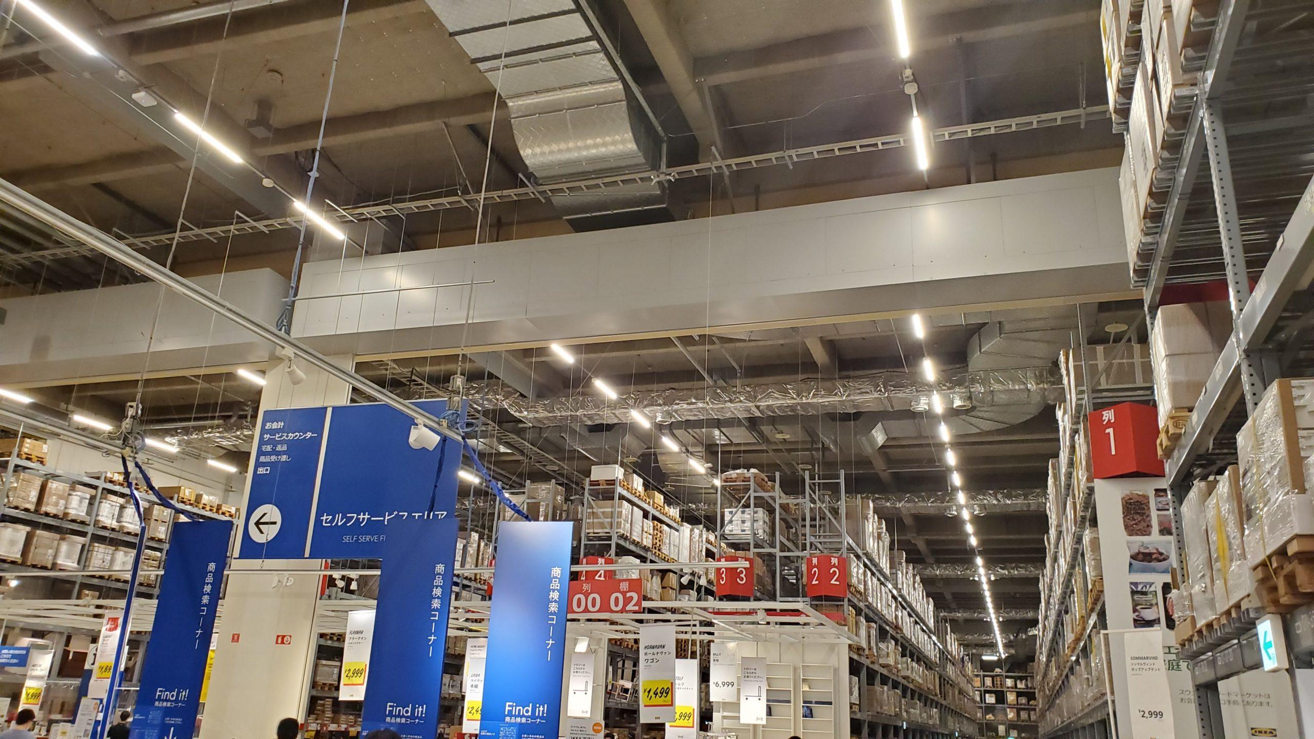 Ikea 南 船橋